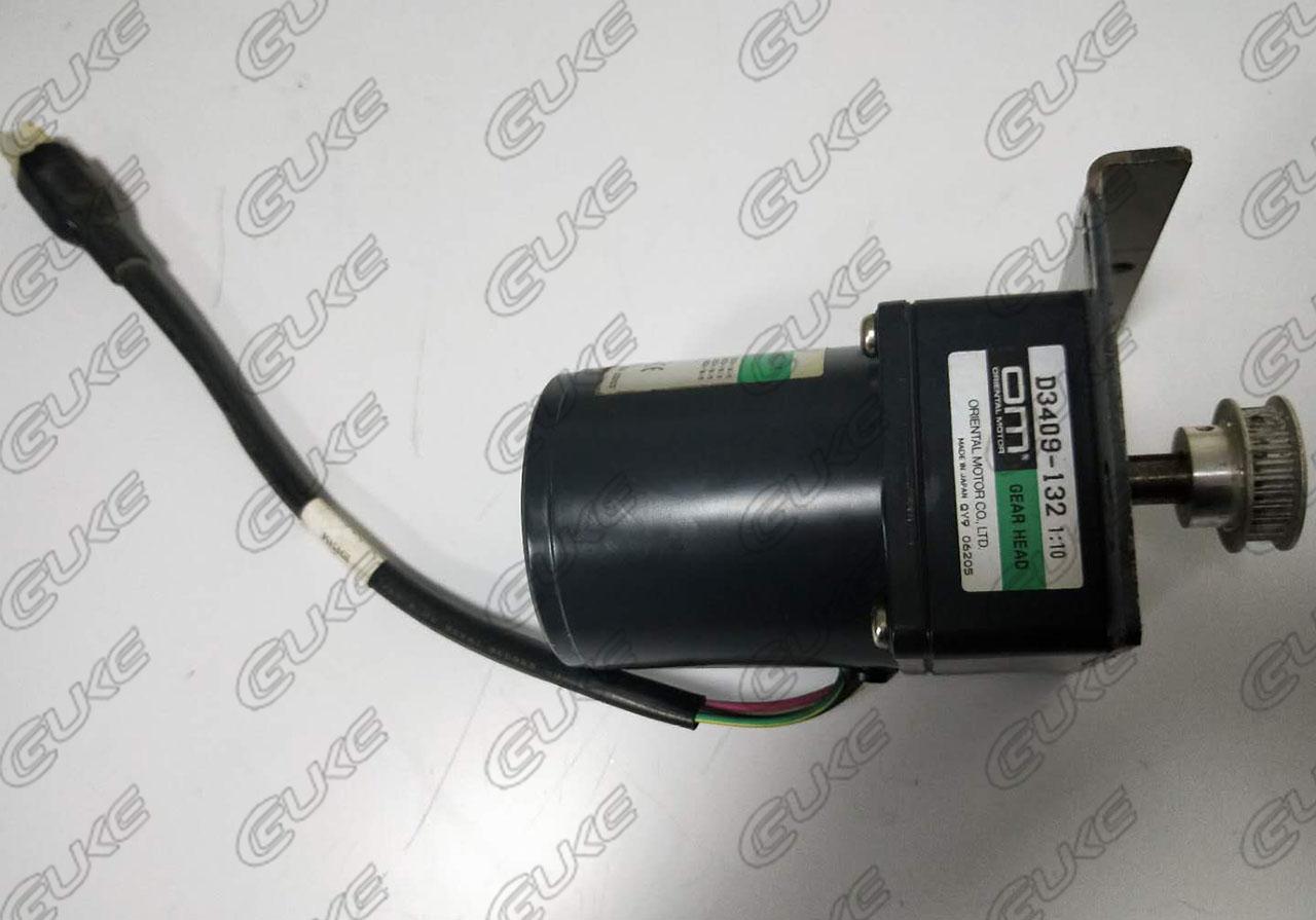 FX-1R 平台马达